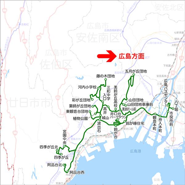 広島市西部エリア:西広島バイパス線(市役所経由)|バス情報:路線バス|広島電鉄